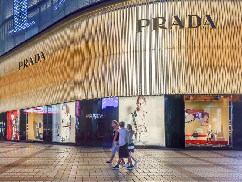 flagship store prada beijing